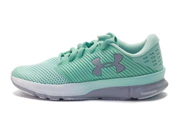 UnderArmour 1288072-960 Charged
